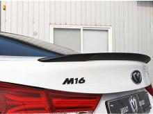 Спойлер крышки багажника M&S Type-B на Hyundai Elantra MD