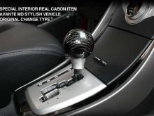 Ручка рычага коробки передач Green Tech Carbon на Hyundai Elantra MD