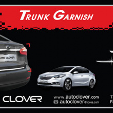 Молдинг багажника Auto Clover Chrome на Kia Cerato 3