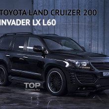 Обвес - Тюнинг INVADER LX L60 на Toyota Land Cruiser 200