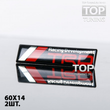 Эмблемы TRD Racing Development 60x14 на Toyota