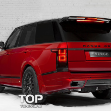 Расширители арок VERGE  на Land Rover Range Rover Vogue 4