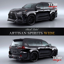 Тюнинг обвес Artisan Black Label WIDE на Lexus LX570 UJR 200