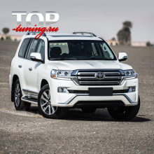 Обвес-комплект Executive White & Black на Toyota Land Cruiser 200