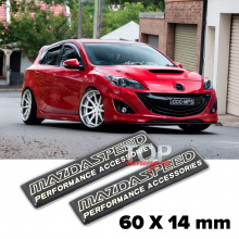 Шильдики эмблемы  MazdaSpeed 60 x 14 mm на Mazda