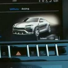 Lamborghini «cлучайно» рассекретил Urus