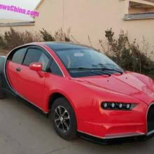 Страшная реплика Bugatti Chiron из Китая