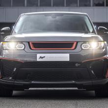 Kahn Design показал новый Pace Car Concept