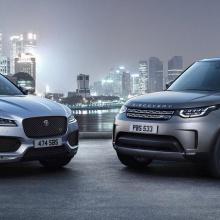 Jaguar Land Rover анонсировал новые модели на автосалоне в LA