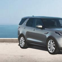 Land Rover объявляет об ограниченном издании Discovery Anniversary