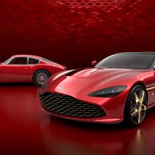 Aston Martin представляет новую линейку DBZ GT Zagato!