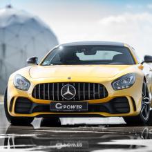 Mercedes-AMG GT R от тюнинг-ателье G-POWER