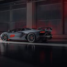 Lamborghini демонстрирует ограниченный ассортимент машин SVJ 63 Aventador