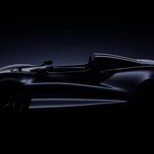 McLaren представляет новую модель Ultimate Series на Пеббл-Бич