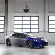 Maserati заканчивает производство GranTurismo - смотрит в будущее!