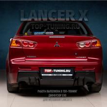 Установка диффузора EVO на Lancer X