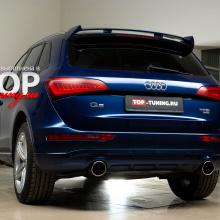 Установка спойлера для Audi Q5