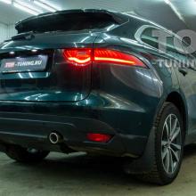 Установка насадок на выхлопную систему Jaguar F-Pace