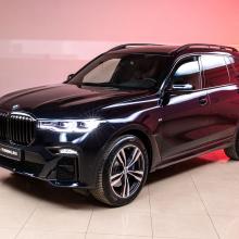 Бронирование зоны риска и детейлинг BMW X7