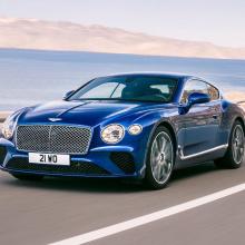 Bentley, Bugatti и Jaguar Land Rover закрываются