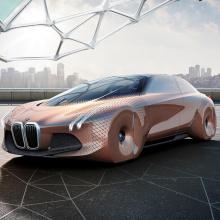 Последний экстраординарный патент BMW