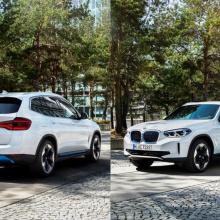 Фотографии полный электрического внедорожника 2021 BMW iX3 появились в сети
