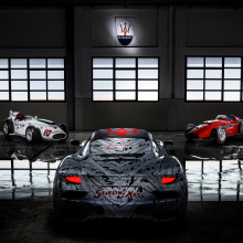 Новый суперкар Maserati отдает дань гоночной легенде
