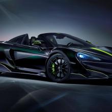 Только 12 специальных McLaren Spider будут сделаны