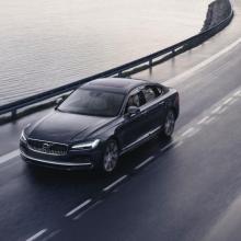 Новые Volvo Cars будут поставляться с технологиями Speed Limit и Care Key