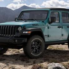 2020 Jeep Wrangler теряет свои самые крутые варианты цвета