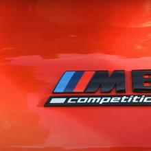 BMW M8 - один из самых быстрых автомобилей BMW