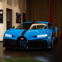 Мы более пристально посмотрели на новый Bugatti Pur Sport!