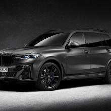 Поприветствуйте 2021 BMW X7 Dark Shadow Edition