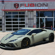 Lamborghini Huracan получает карбоновый пакет