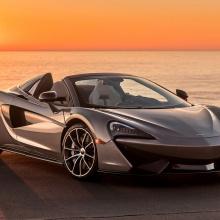 McLaren представляет новую платформу суперкара