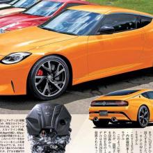 Nissan 400Z задерживается до 2023 года из-за появления новых изображений