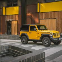Живите жизнью в полном цвете вместе с Jeep