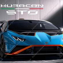 Lamborghini Huracan STO, прежде чем вы должны его увидеть