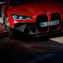 BMW показал больше деталей M Performance для нового M3