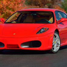 Вот ваш шанс стать владельцем Ferrari F430 и Rolls-Royce Phantom Дональда Трампа