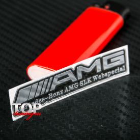 Наклейка - эмблема AMG 65 x 13 на Mercedes