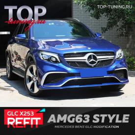 Аэродинамический обвес Vision AMG63 Style на Mercedes GLC X253