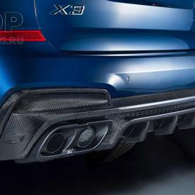 Насадки Larte на выхлоп для BMW X3 G01