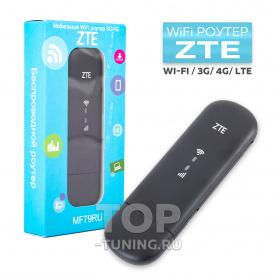 Универсальный USB модем ZTE Wi-Fi / LTE / 4G