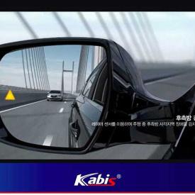 Система контроля слепых зон Kabis на Kia Sportage 3 (III)