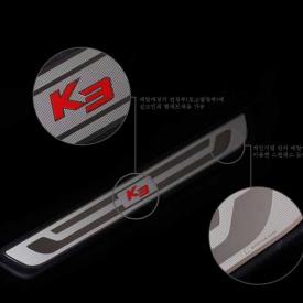Накладки на пороги в салон с подсветкой Change Up на Kia Cerato 3