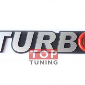 Шильд алюминиевый на клеевой основе Turbo 160x33 mm