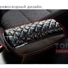 Чехол на подлокотник Veronica Carbon Look на Kia Cerato 3