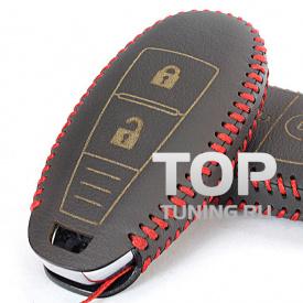 Кожаный чехол для смарт-ключа 3 кнопки на Suzuki