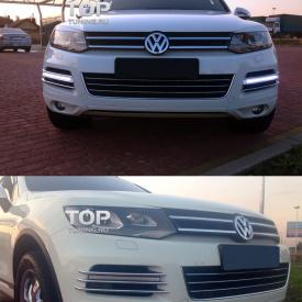 Дневные ходовые огни EPISTAR с хромированным молдингом на VW Touareg II